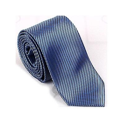 拉福   防水領帶6cm中窄版領帶拉鍊領帶 (中藍)