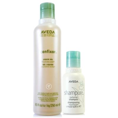 AVEDA 護髮雕250ml+純香洗髮菁50ml