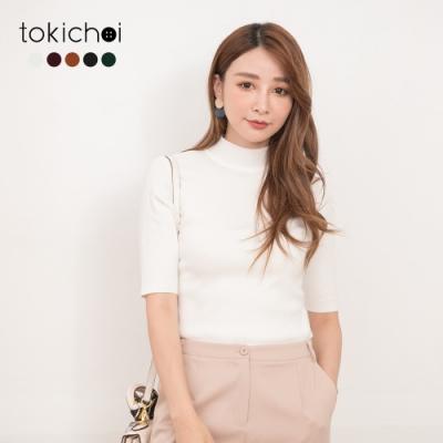 東京著衣 氣質百搭多色微高領羅紋針織上衣(共五色)