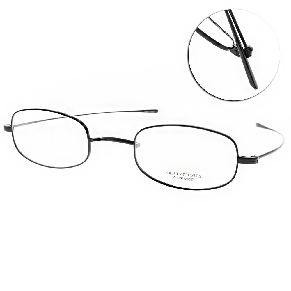 OLIVER PEOPLES 眼鏡 時尚小框/黑 #TRINITY MBK