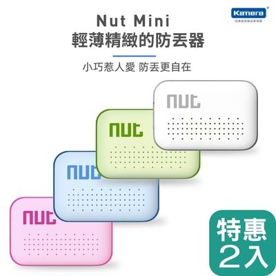 【二入組】Nut Mini F6 藍牙尋物防丟器 智能藍牙一鍵尋物 雙向提醒 位置記憶
