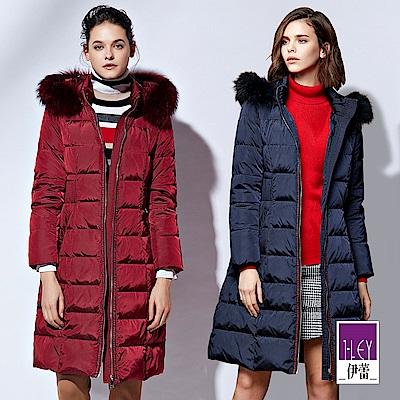 ILEY伊蕾 配色造型邊長版羽絨外套(藍/紅)