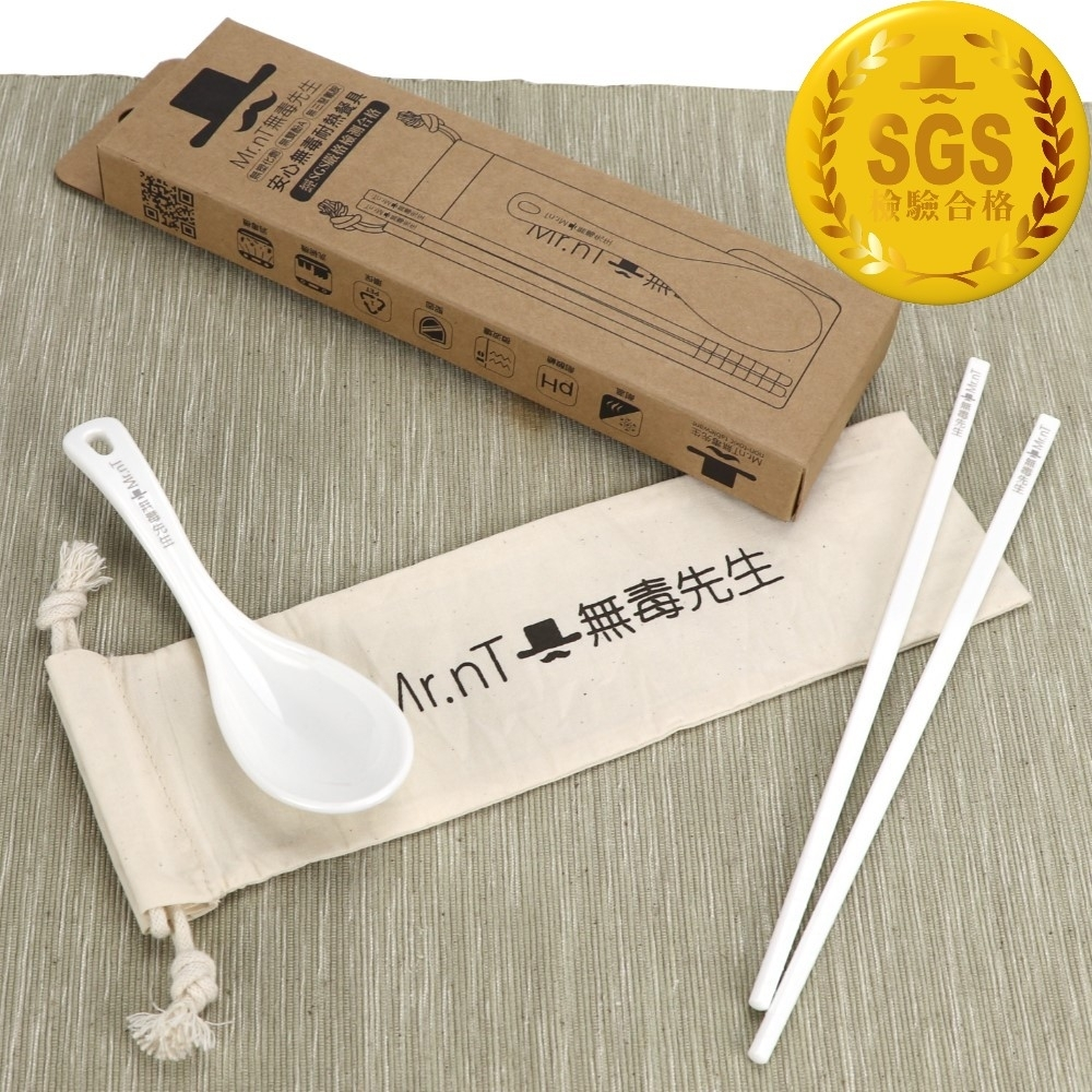 【Mr.nT 無毒先生】安心無毒方便環保耐熱湯筷組