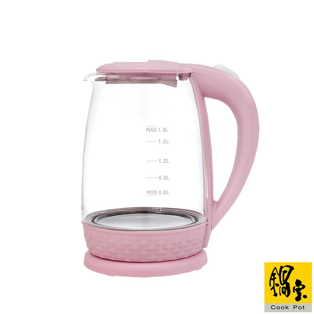 【鍋寶】玻璃快煮壺1.8L-粉 KT-1821P