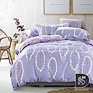 DESMOND  昕悅-紫(雙人100%天絲涼被床包四件組)