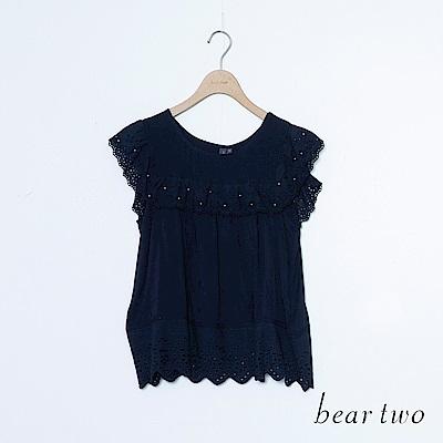 beartwo 浪漫鏤空氣質背心上衣(二色)