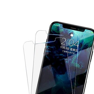 iPhone Xs Max 透明高清半屏鋼化玻璃膜手機螢幕保護貼(非滿版)