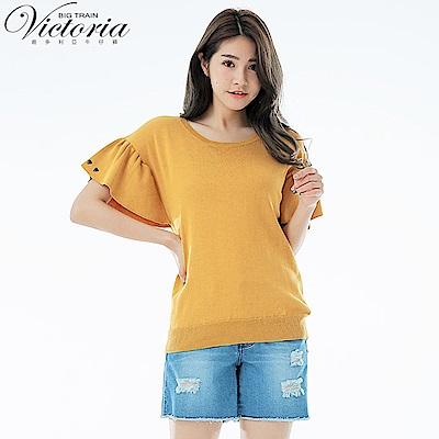 Victoria荷葉短袖線衫-女-芥黃