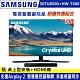 [館長推薦]SAMSUNG三星 50吋 4K UHD連網液晶電視 UA50TU8500WXZW+三星藍牙聲霸HW-T400/ZW product thumbnail 1