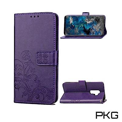 PKG 紅米5  側翻式皮套-精選皮套系列-幸運草-時尚紫