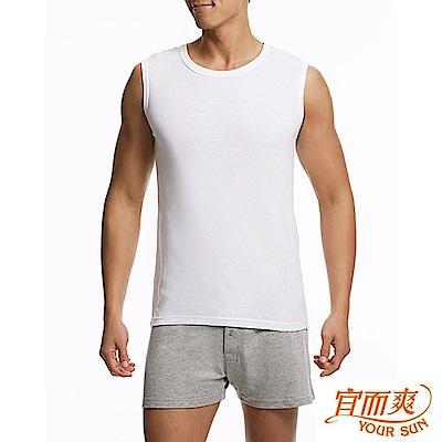 宜而爽 4件組精典時尚型男羅紋無袖衫