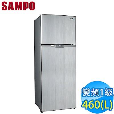 福利品 SAMPO聲寶 460L 1級變頻2門電冰箱 SR-B46D(G6) 星辰灰