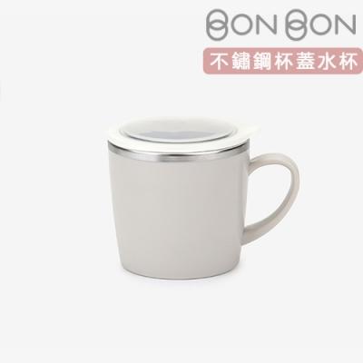 【韓國 Dailylike】BONBON 不鏽鋼水杯(含蓋)(3色)
