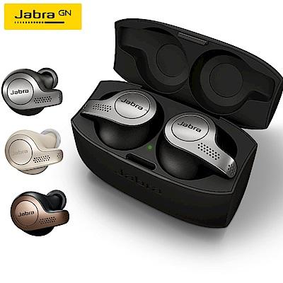 JABRA Elite 65t 藍牙耳機