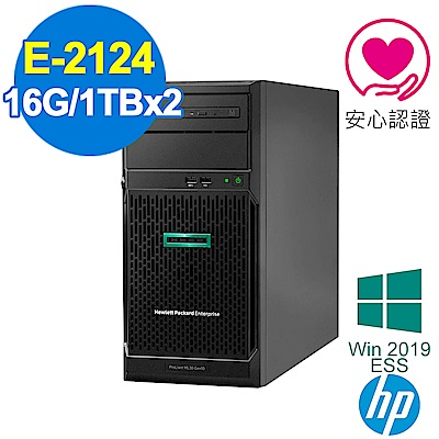HP ML30 Gen10 伺服器 E-2124/16G/1TBx2/2019ESS