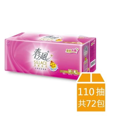 春風 SILLACE乳霜蜂蜜抽取衛生紙 110抽x12包x6串/箱