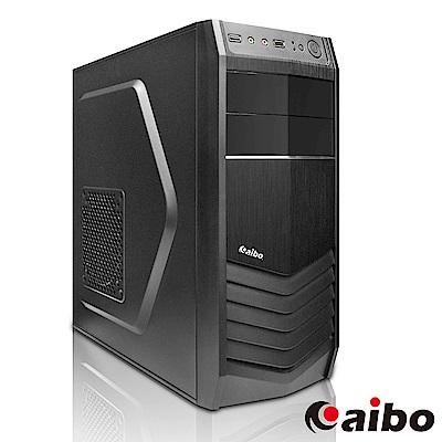 aibo V18 USB3.0 二大 全黑化架構電腦機殼
