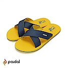 Paida渡假風撞色交叉織帶舒適涼拖鞋-黃