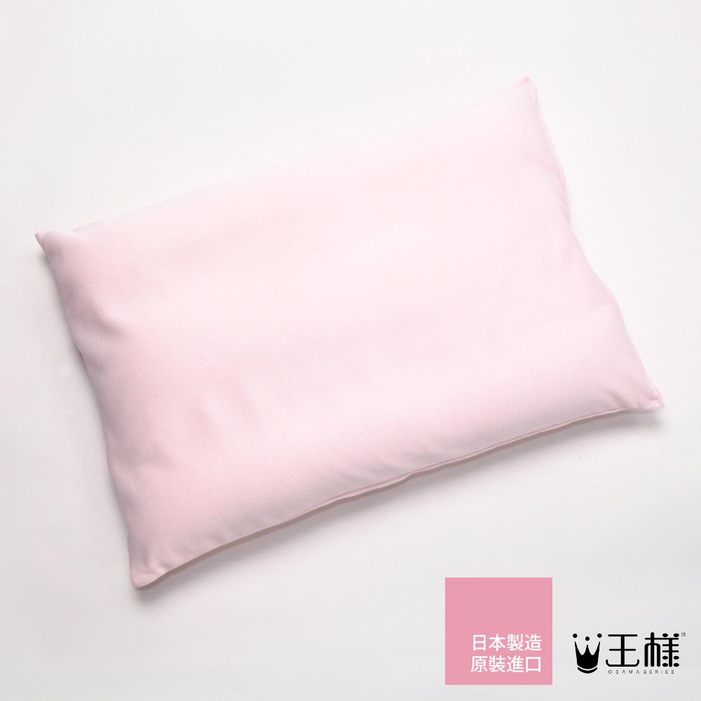 王樣的呼吸枕 (甜心粉)