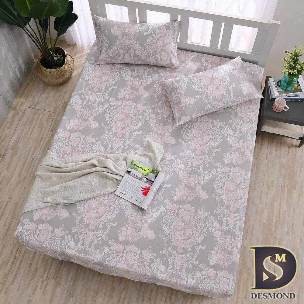 岱思夢 3M天絲床包枕套組 單/雙/大 尺寸均一價 (安娜)