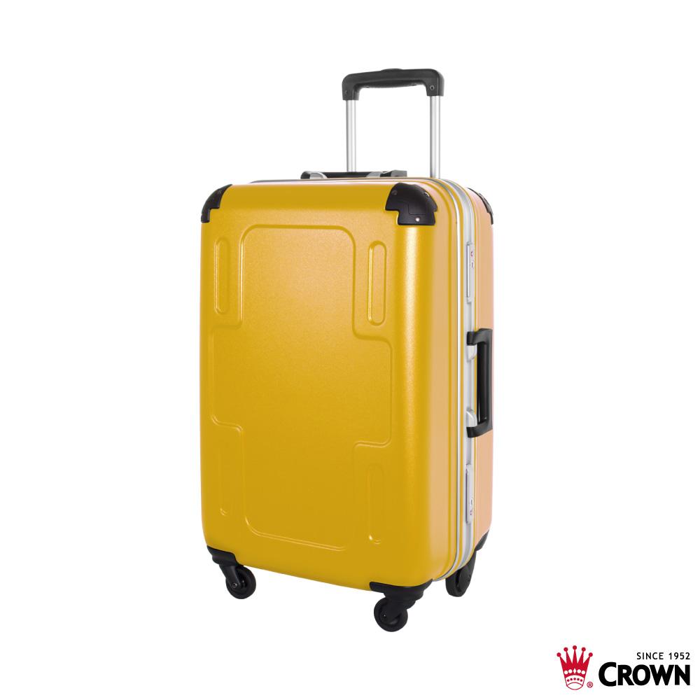 CROWN 皇冠 24吋 十字鋁框箱 行李箱 旅行箱 黃色