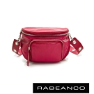 RABEANCO INA牛皮T型鏈條寬背帶斜背/腰包(大) 紅