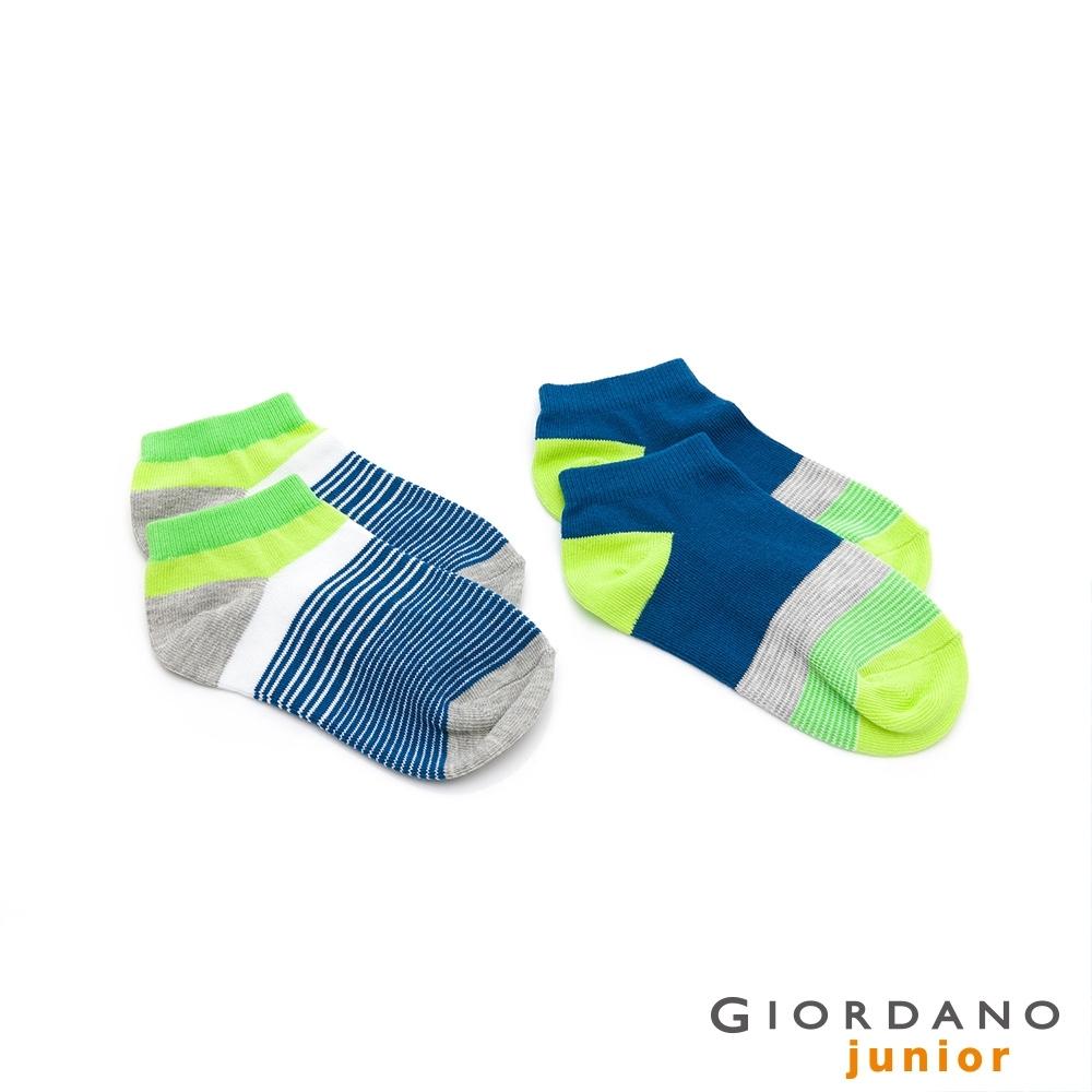 GIORDANO  童裝繽紛撞色短襪(兩雙入) - 03 摩洛哥藍x清晨灰