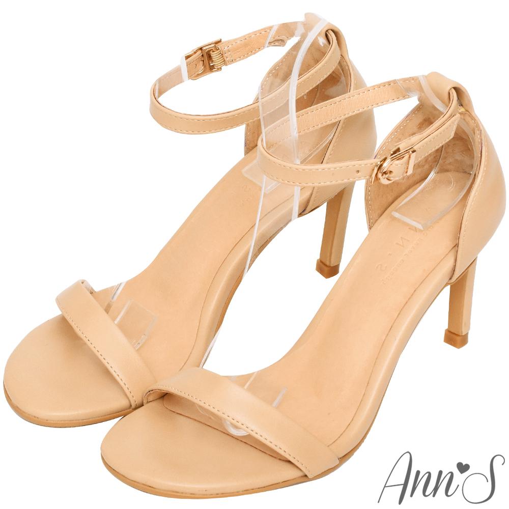 Ann'S不踩雷美腿製造機一字帶涼鞋-細帶8公分高跟-杏