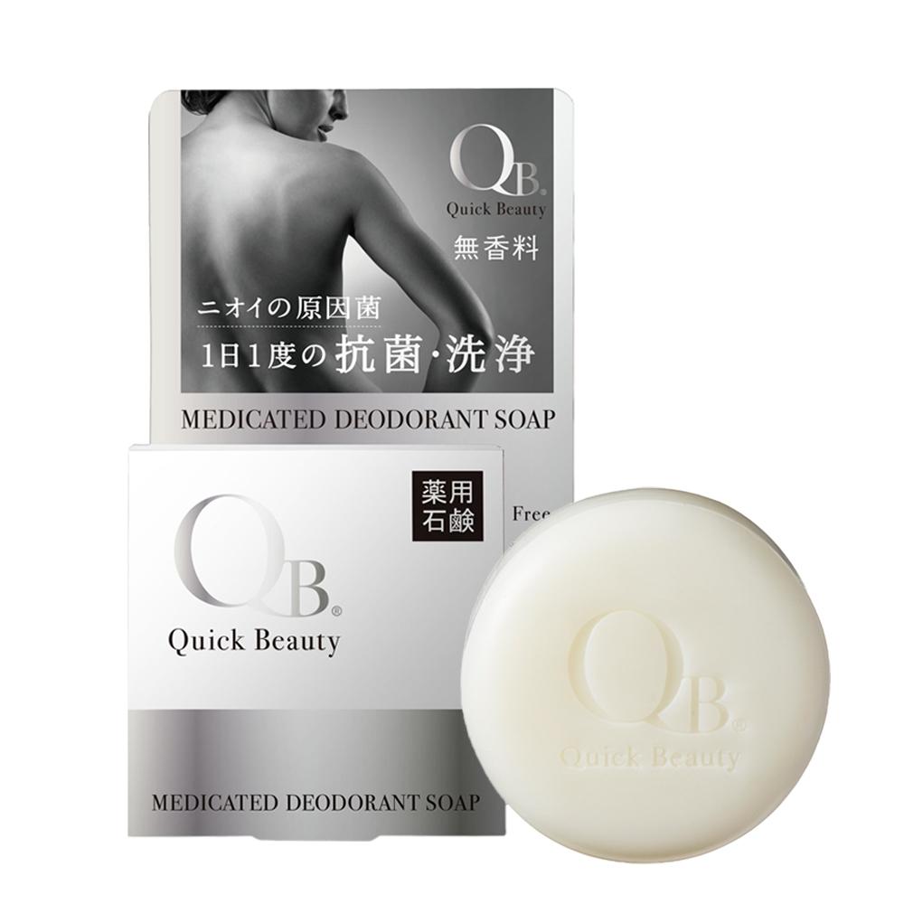 白金級QB抗異味潔淨皂80g