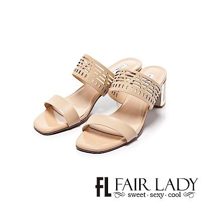 Fair Lady 幾何縷空寬帶一字粗跟涼鞋 卡其