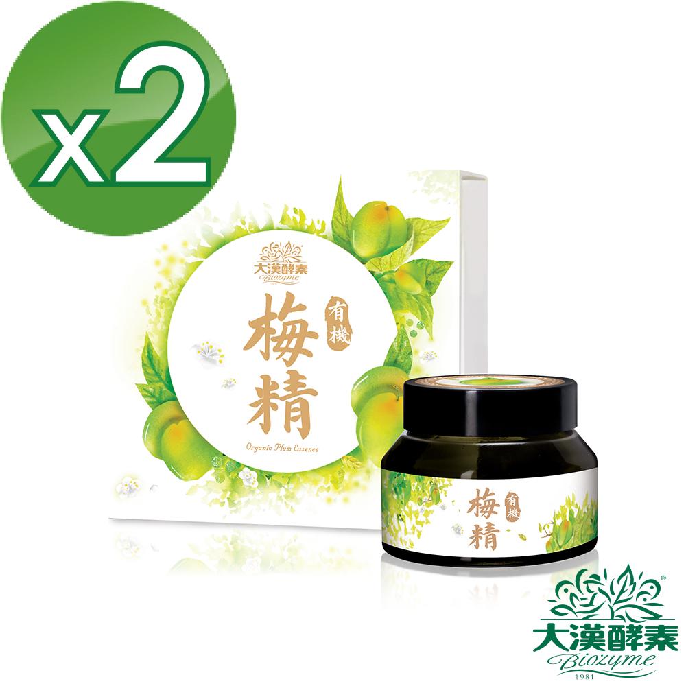 【大漢酵素】有機梅精2入組(50gX2瓶)