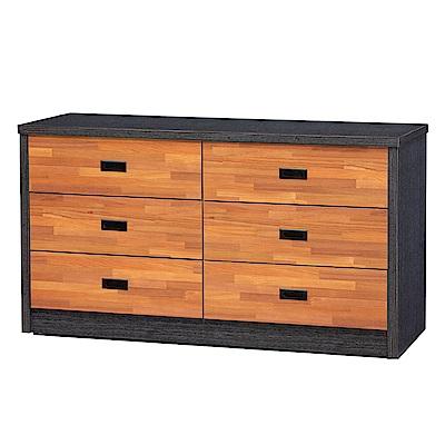 綠活居 邁比瑞時尚5尺雙色六斗櫃/收納櫃-151x50x82cm-免組