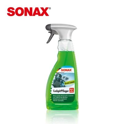 SONAX 霧面駕駛座護膜 德國原裝 內裝塑膠保養 增添色澤 檸檬香-急速到貨