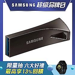 Samsung三星 BAR PLUS 128G隨身碟-深空灰