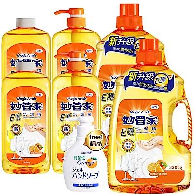 【妙管家】E護洗潔精組超值七件組,1000g(4入)+3200g(2入),加贈日本橘香洗手液