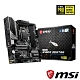 MSI微星 MAG B460M MORTAR 主機板 product thumbnail 1