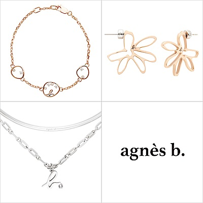 agnes b. 經典款女性飾品 均價1299