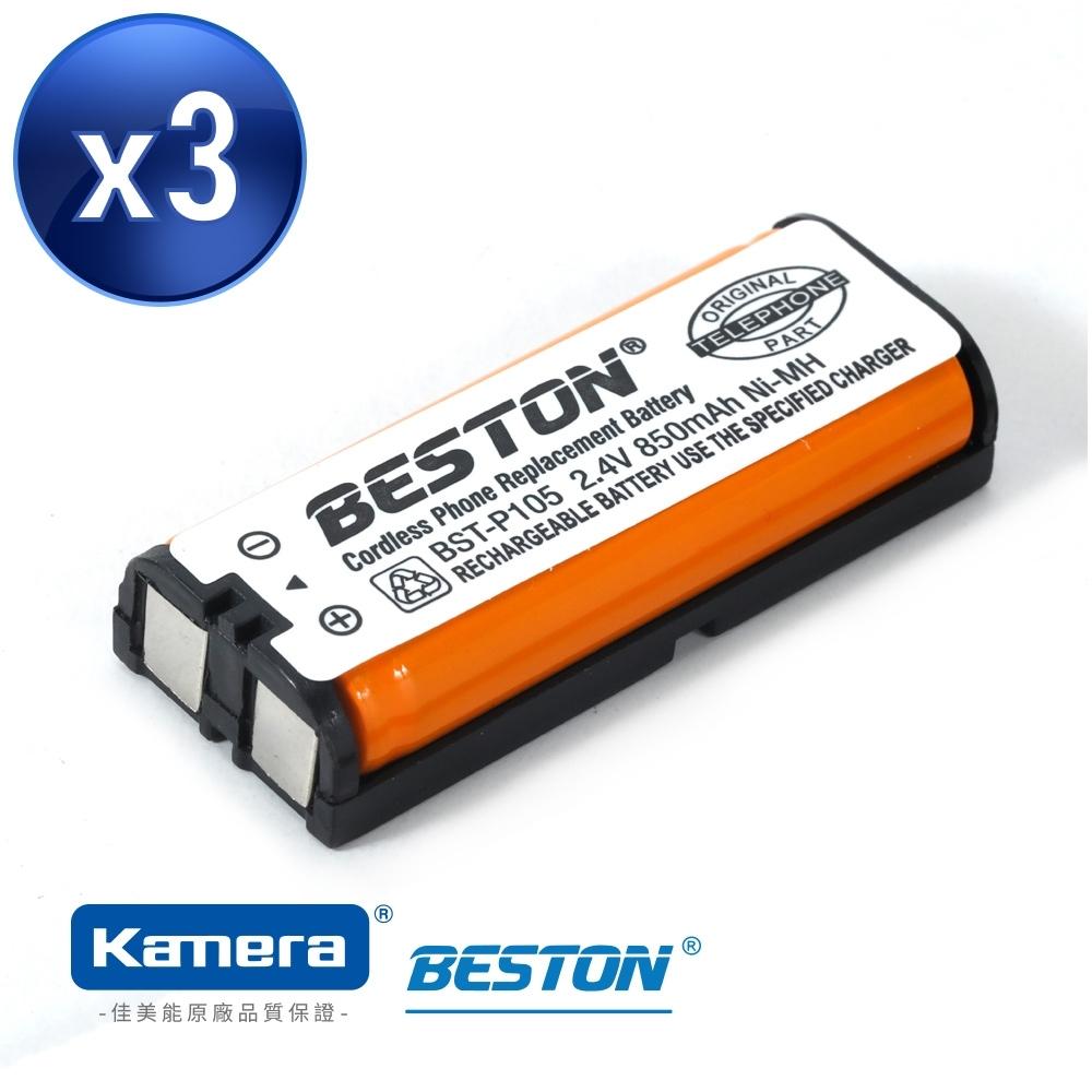 BESTON 無線電話電池for Panasonic HHR-P105  三入組