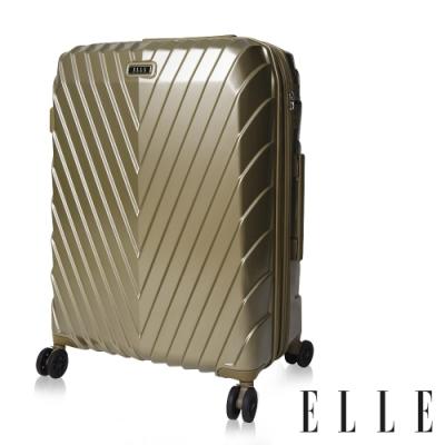 福利品 ELLE 法式V型鐵塔系列- 25吋純PC霧面防刮耐撞行李箱-摩卡霧金