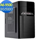 技嘉B450平台[明月騎士]A6雙核效能電腦