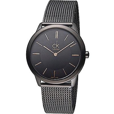 Calvin Klein Minimal 俐落米蘭時尚腕錶(K3M22421)