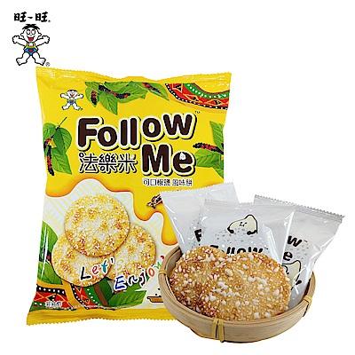 旺旺 法樂米-可口椒鹽風味餅(98g)