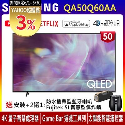 50吋 4K QLED量子連網液晶電視