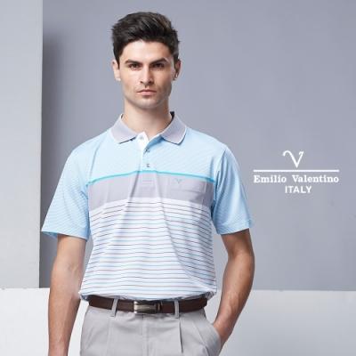 Emilio Valentino 范倫鐵諾夏季樂活彈性POLO衫_灰藍(21-9V2801)