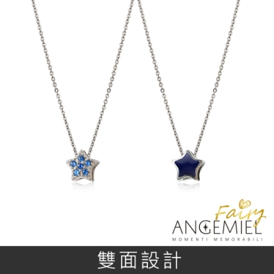 Angemiel安婕米 925純銀項鍊 Fairy精靈 Wish 小 中心墜 藍鑽.琺瑯