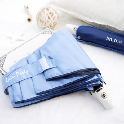 好傘王 自動傘-輕白款防曬降溫黑膠瑜珈傘(水藍色)