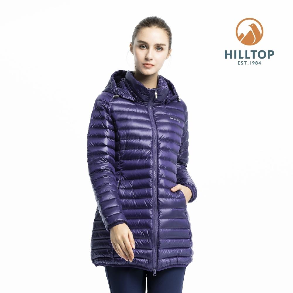 【hilltop山頂鳥】女款輕量超潑水保暖蓄熱羽絨短大衣F22F03紫傘