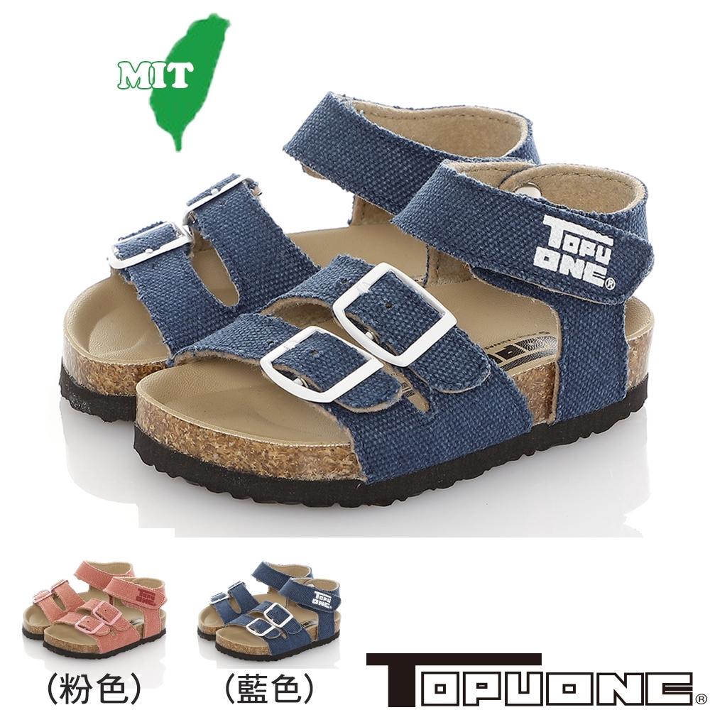 (雙11)TOPUONE童鞋 輕量減壓吸震腳床型涼鞋-藍.粉