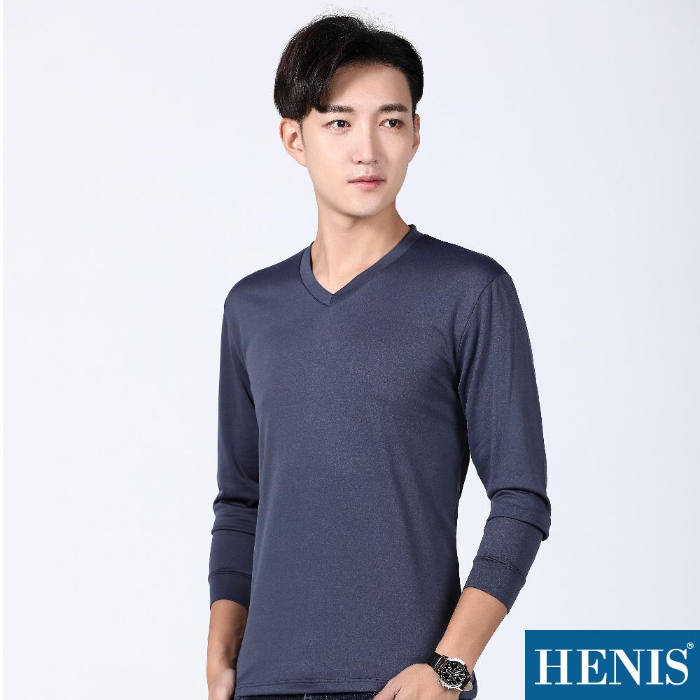 HENIS 極致羽感 內刷毛機能保暖衣-V領-深灰(3入)