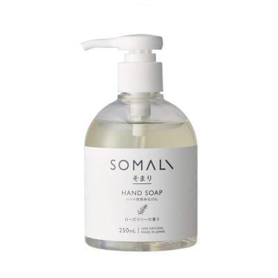 日本SOMALI木村石鹼 迷迭香 洗手乳/液體肥皂 250ml